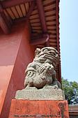 台南孔廟:090411 (04).jpg