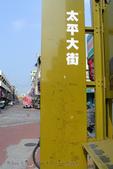 斗六太平老街:131023-3 (12).jpg