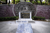 莫那魯道紀念公園:131022-3 (29).jpg