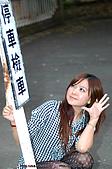 屏東糖廠外拍@曉娟:09-03-14-2 (11).jpg