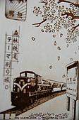 奮起湖老街:09-03-20-2 (13).jpg