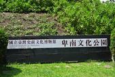 台東卑南文化公園:130530-3 (11).jpg