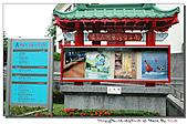 台灣藝術教育館:100629-4 (12).jpg