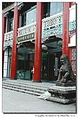 歷史博物館:100629-3 (18).jpg
