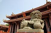 台南孔廟:090411 (20).jpg
