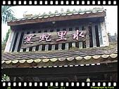 集集水里風情:080212 (11).jpg