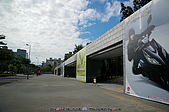 高雄科學工藝博物館:090304 (00).jpg