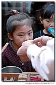 傳統手藝-吹糖:101219-2 (20).jpg