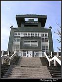 紅毛港高字塔藝術文化園區:0114-2-02