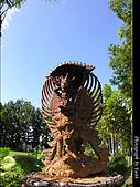 美濃新威森林公園:0121-310