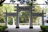 莫那魯道紀念公園:131022-3 (22).jpg