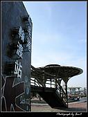 紅毛港高字塔藝術文化園區:0114-2-13