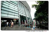 台北小巨蛋:100625-2 (14).jpg
