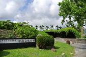 台東卑南文化公園:130530-3 (12).jpg
