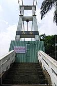 天長地久吊橋:090717-3 (13).jpg