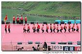 2010高雄內門宋江陣:100417-1 (16).jpg