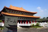 高雄市左營孔子廟:121014 (16).jpg
