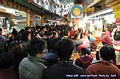 高雄年貨街三鳳中街:110129-1 (20).jpg