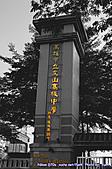 母校-文山高中:1102-07 (11).jpg