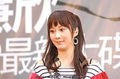 許慧欣簽唱會:090607-2 (26).jpg