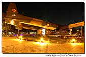 彰化C-119軍機公園:101130 (15).jpg