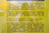 斗六太平老街:131023-3 (13).jpg