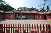 台南孔廟:090411 (09).jpg
