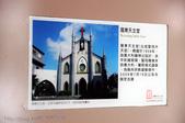 羅東天教堂(北成聖母升天堂):121130-1 (24).jpg