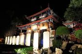 台南赤崁樓夜拍燈光秀:120129-4 (13).jpg