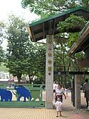 高雄壽山動物園:051314