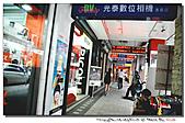 漢博區相機街:100630-1 (21).jpg