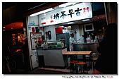 台北師大夜市:100624 (11).jpg
