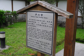 花蓮吉安慶修院:120422-2 (16).jpg