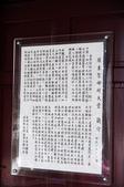 羅東天教堂(北成聖母升天堂):121130-1 (25).jpg