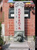 鹿港小鎮精選:061009 (13)