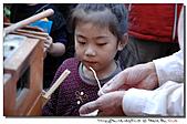 傳統手藝-吹糖:101219-2 (23).jpg