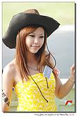 KCC挑戰盃Show Girl:100606-2 (16).jpg