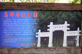 莫那魯道紀念公園:131022-3 (20).jpg