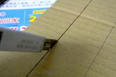 貓抓板快速製作方法:130908 (18).jpg