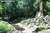 八仙山國家森林遊樂區:080910 (17).jpg