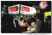 台北師大夜市:100624 (14).jpg