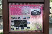 莫那魯道紀念公園:131022-3 (15).jpg