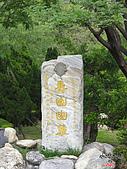 高雄壽山動物園:051315