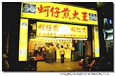 寧夏觀光夜市:100630-6 (17).jpg