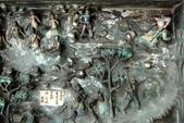 內門南海紫竹寺:130721-1 (25).jpg