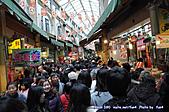 高雄年貨街三鳳中街:110129-1 (24).jpg
