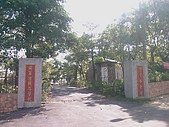 竹寮自然生態園區:IMAG0529.jpg