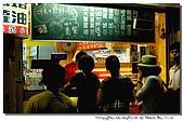 台北師大夜市:100624 (18).jpg