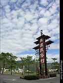 美濃竹門發電廠:0121-201