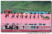 2010高雄內門宋江陣:100417-3 (14).jpg